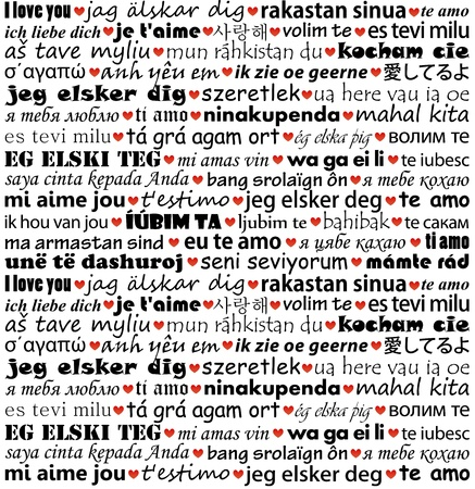 I love you in different languages Stock Vector - 18826707