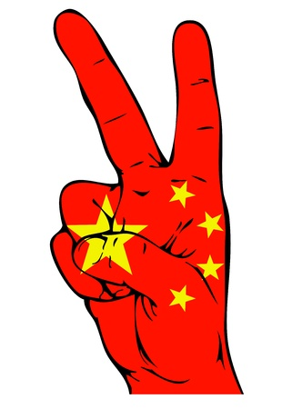 freedom of expression: Peace Sign of the Chinese flag