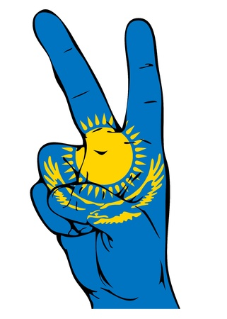 national colors: Peace Sign of the Kazakhstanian flag Illustration