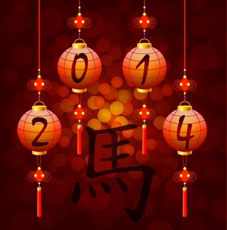 Chinese New Year lantern with hieroglyph horse