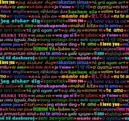 тебя на всех языках: