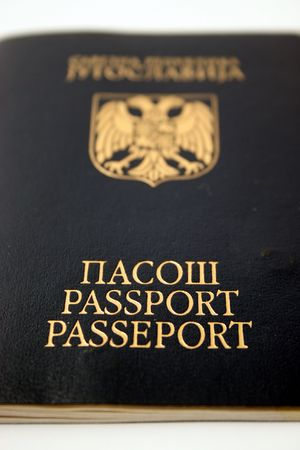yugoslavia: passport Yugoslavia Stock Photo