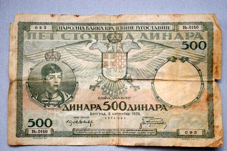 yugoslavia: old cash Yugoslavia dinara 1935