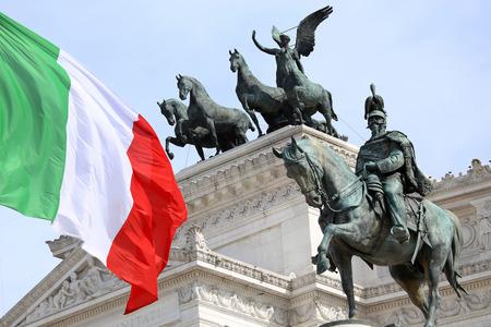 vittorio emanuele: The Piazza Venezia, Vittorio Emanuele, Monument for Victor Emenuel II, in Rome, Italy Stock Photo