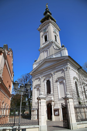 martyr: Cathedral Church of the Holy Great-Martyr George (Saborna Crkva) in Novi Sad, Serbia