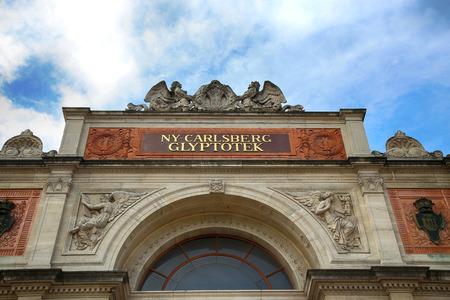 carlsberg: Copenhagen, Denmark - August 14, 2016:  Art museum in Copenhagen Ny Carlsberg Glyptotek building and column. The art museum was inaugurated in 1906. in Copenhagen, Denmark