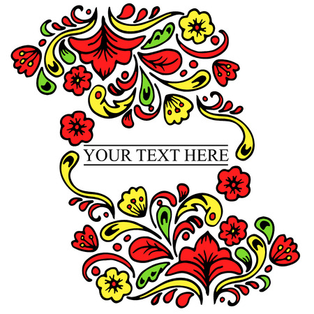 Vector template with place for text in frame in traditional Russian khokhloma style. Stock Photo