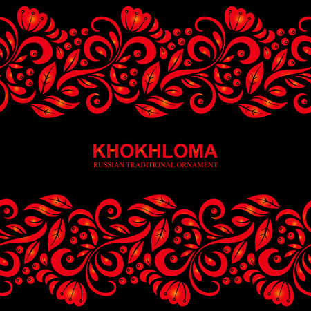 Traditional Russian vector pattern frame with place for text in khokhloma style. Can be used for card, poster etc.