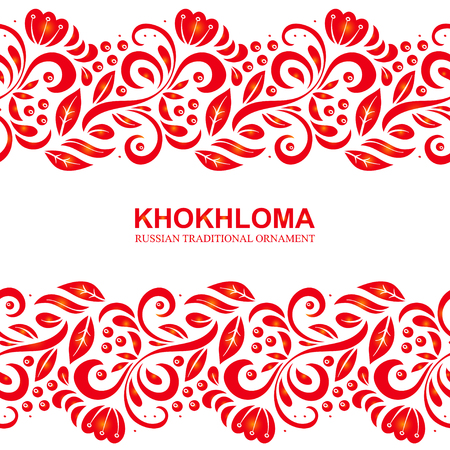 red currant: Traditional Russian vector pattern frame with place for text in khokhloma style. Can be used for banner, card etc. Illustration