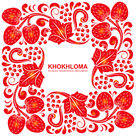 Traditional Russian vector pattern frame with place for text in khokhloma style. Can be used for banner, card,poster etc. Illustration