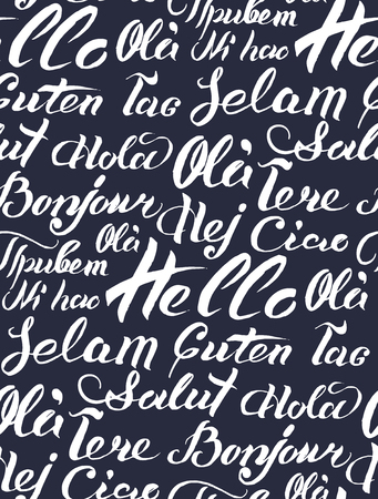 bonjour: Vector hand lettering text Hello written on different languages. Brushed calligraphy international welcome inscription.