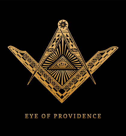 プロビデンスの目のすべてを見て。フリーメーソンの正方形およびコンパスのシンボル。フリーメイソン ピラミッド彫刻ロゴ、エンブレム。  イラスト・ベクター素材