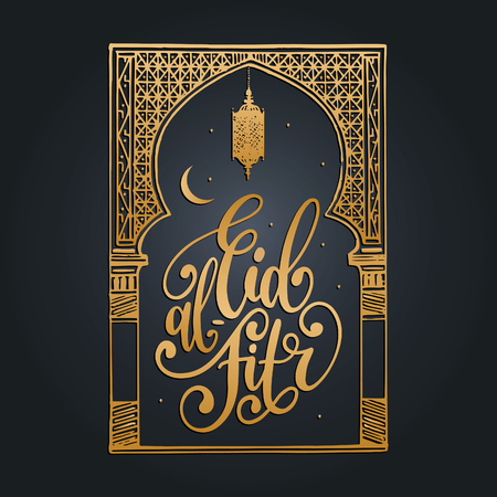 Eid al-Fitr, arabic translation of the calligraphic text Festival Of Breaking Of The Fast. Hand sketched arch.