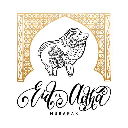 이드 알 - 아다 무 바락 (Eid al-Adha Mubarak) 서예 비문은 희생의 향연으로 영어로 번역되었습니다. 일러스트
