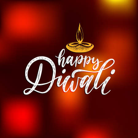 Diwali festival poster with hand lettering. Vector lamp illustration for Indian holiday greeting or invitation card