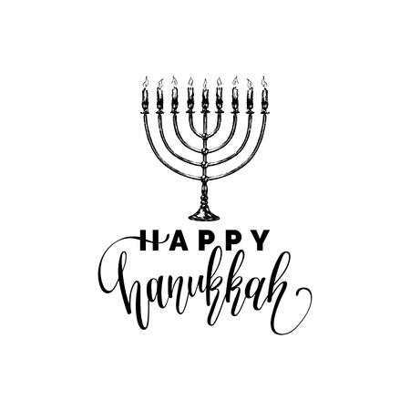 Vector hand lettering Happy Hanukkah illustration. Festive poster, greeting card template with Menorah sketch.