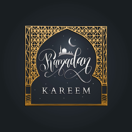 Ramadan Kareem calligraphy. Vector illustration of islamic holiday symbols. Hand sketched arabesque arch.Arabic pattern.