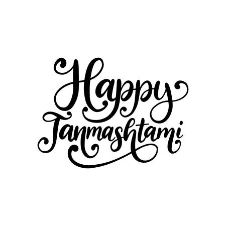 Happy Janmashtami, hand lettering. Calligraphy on white background. Vector illustration devoted Krishna holiday.