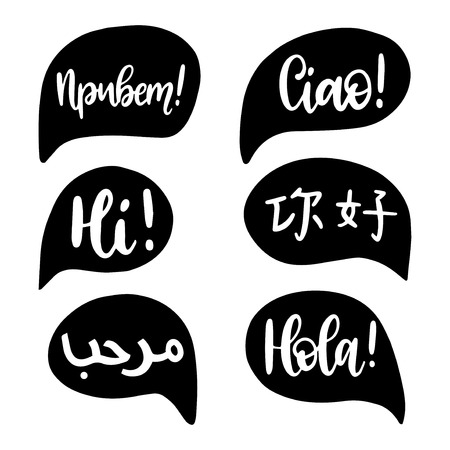 Hello, vector calligraphy.Hand lettering of greeting phrase in different languages in speech bubbles.