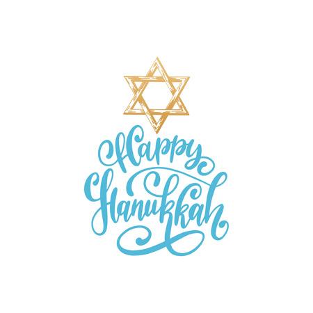 Happy Hanukkah hand lettering with David star