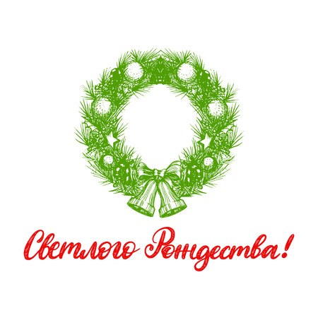 Handwritten phrase, translated from Russian Bright Christmas. Cyrillic calligraphy. Vector Christmas wreath illustration