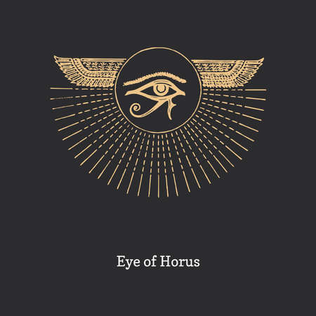 Eye of Horus, vector drawing in engraving style.