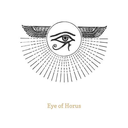 Eye of Horus, vector drawing in engraving style.