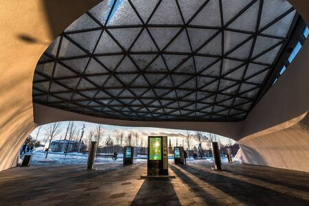 Moscow, Russia - January 22, 2019: Zaryadye park in the center of Moscow. Triangular pattern of transparent glass modern roof