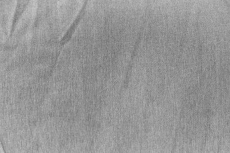 Gray nylon texture. Synthetic fabric
