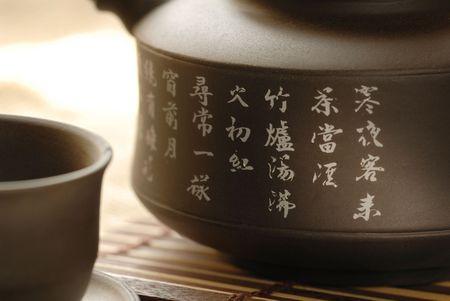 demitasse: Demitasse and teapot with hieroglyphic