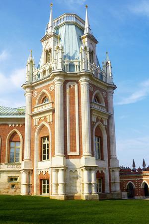 tsaritsino: Park ensemble of Tsaritsino, Moscow Editorial