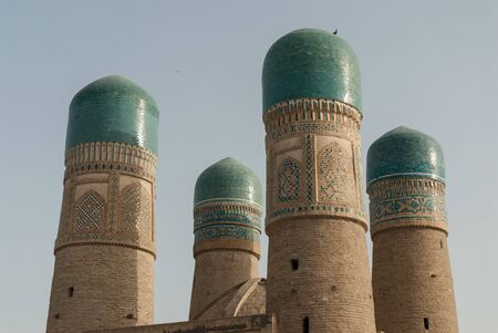 bekistan. Bukhara. Central Asia. Chor Minor. Fragment