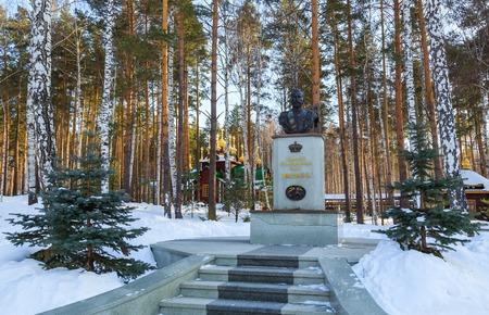 kingly: monument to last Russian tsar in Ganina pit Ural Ekaterinburg