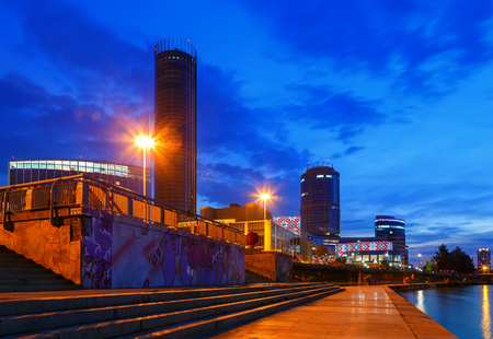 ural: Russian Ural town Yekaterinburg skyline at night time Stock Photo