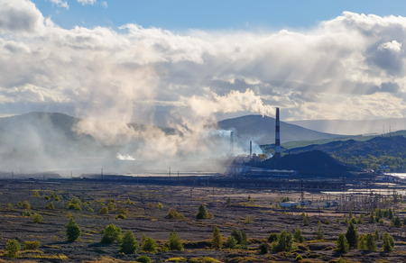 defilement: landscape pollution of the environment emission of industrial plant, Karabash city; Russia