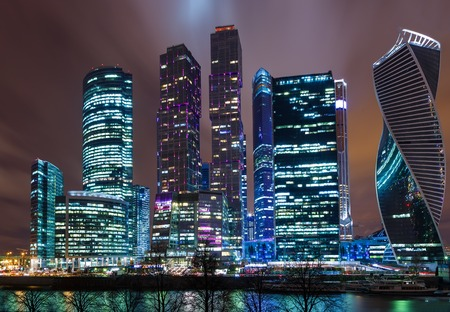 futurist: Modern skyscrapers in Moscow-city downtown Federation tower, Mercury tower etc. , Moscow, Russia - urban background