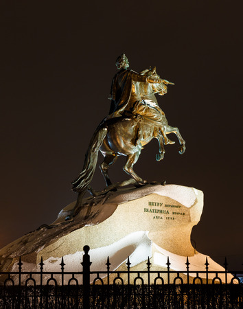 Saint-Petersburg, Russia. Famous statue of Peter Great -Bronze Horseman- . Night Photography. Archivio Fotografico - 116294687