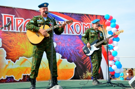 fatigues: Holiday  of 100 years of military air forces of Russia Editorial