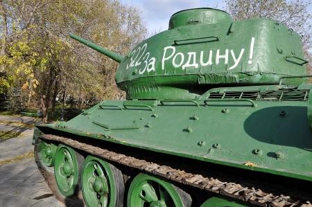 Soviet tank T34 Stock Photo - 17025417
