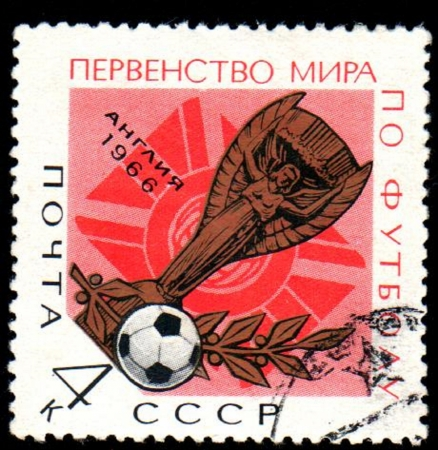 1966 Soviet postage stamp year of release, depicts the Golden Cup  the goddess of victory Nike  emblem on the Championship World Cup in England