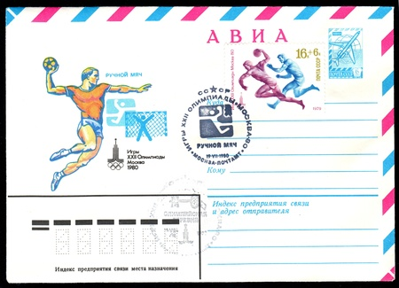 First day envelope and postage stamp devoted to the Olympic Games in Moscow 1980 year