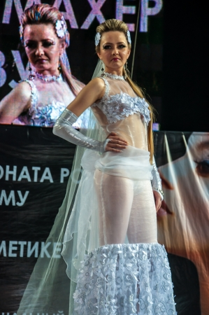 Girl party open semifinal of the Championship of Russia of the city of Orenburg on hairdressing, nail modelling, design and decorative cosmetics