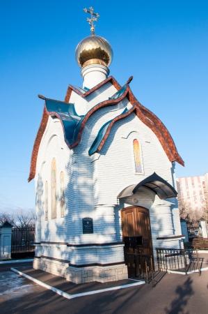 martyr: Chapel of the Holy Martyr PANTELEONA, the Orenburg City Holy Trinity Church Stock Photo