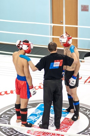 ORENBURG, ORENBURG region, RUSSIA, January 24, 2014 years. Orenburg oblast Championship in mixed martial arts Editorial