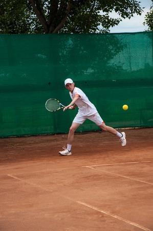 ORENBURG, ORENBURG region, RUSSIA, 18 June, 2014 year. Junior tennis competitions