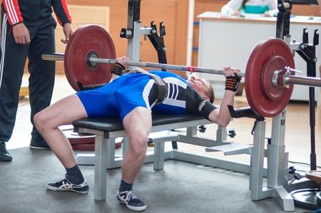 powerlifting: Orenburg, Orenburg region, Russia – 01.05.2014: Competition men Powerlifting