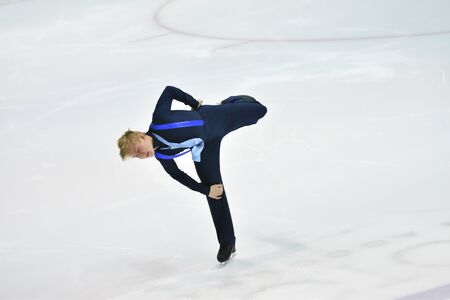 Orenburg, Russia - March 31, 2018 year: Boy compete in figure skating