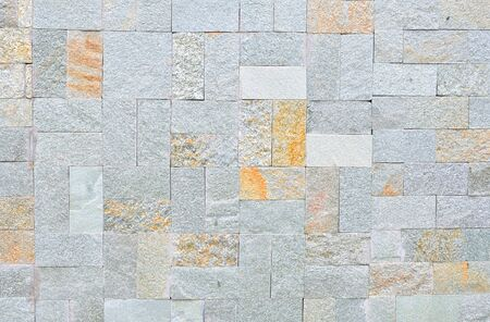 The texture of the building material from which the wall is built 写真素材 - 131960558