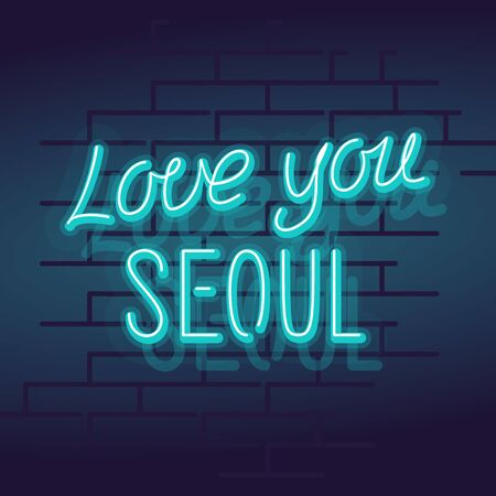 Neon love you Seoul lettering. Night illuminated sign in dark night. Isolated illustration on brick wall background