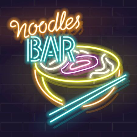 Neon sign for noodles bar. Oriental bowl of soup icon. Ramen, pho, ramyun, udon or other traditional food. Isolated illustartion on dark brick wall background for menu, logo, poster. Çizim